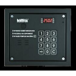 სადარბაზოს აუდიო დომოფონი  Laskomex CP-2502R